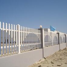 铝合金PVC护栏深圳铝合金PVC护栏价格深圳铝合金PVC护栏生产厂家图片
