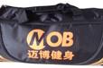 健身包定制廠家定做休閑背包旅行背包定制可做logo
