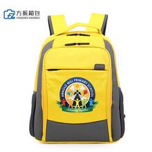 高端中小學生雙肩背包2018上海訂制廠家定做可印LOGO圖片