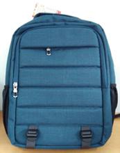 上海訂制時尚簡約休閑雙肩電腦包旅行運動包fz0199可加logo圖片