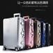 全镁铝合金拉杆箱定做厂家定做各种背包拉杆箱行李箱