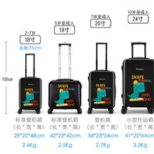 箱包廠家定做兒童行李箱拉桿20寸萬向輪學生旅行登機箱恐龍拉桿箱上海方振箱包圖片