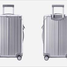 上海方振箱包專業定制pc拉桿箱abs行李箱定制,箱包禮品定制廠家圖片