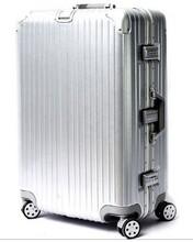 上海方振箱包專業定做供應拉桿箱,登機箱,航空拉桿箱,旅行箱箱包定做廠家圖片