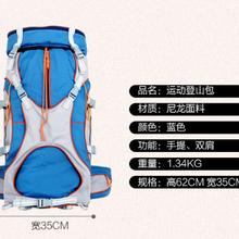 登山包工廠定制大容量牛津布登山旅行背包可添加logo公司禮品定制圖片