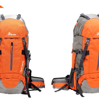 2021箱包工廠批發定制大容量戶外徒步野營登山包可添加哦logo