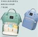 上海方振箱包廠家定做大容量多功能媽咪包可加logo