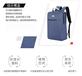 2021方振箱包上海定做廠家新款學生包雙肩背包fz0850
