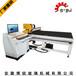 供应全自动多功能超薄玻璃切割机
