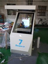 全息展示柜,手機全息投影制作過程,全息影像視頻,全息廣告機,上海全息展示柜租賃圖片