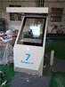 全息展示柜,手机全息投影制作过程,全息影像视频,全息广告机,上海全息展示柜租赁
