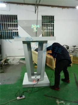 厂家供应学校全息展示柜180度全息柜270度全息展柜360度全息展示柜