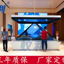 全息婚礼多媒体互动全息生日宴全息展示柜定制,全息玻璃成像原理图片
