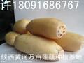 陕西延安批发销售莲藕种苗供应莲藕种子行情价格交易网上图片