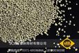埋弧焊用SJ102烧结焊剂/豫林牌氟碱型焊材焊剂/质优价廉