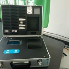 水质重金属检测仪水质重金属检测仪价格LB-ZJS-07型重金属检测仪