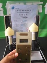 微波漏能测量仪的设计与实现安监局专用微波漏能仪ML-91路博生产图片