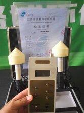 微波漏能測量儀的設計與實現安監局專用微波漏能儀ML-91路博生產圖片