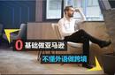 深圳amazon开店培训(沙井亚马逊开店培训班)图片