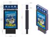 九江太阳能广告垃圾箱价格最低厂家