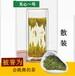 天心一号天心茶园优质茶叶供应