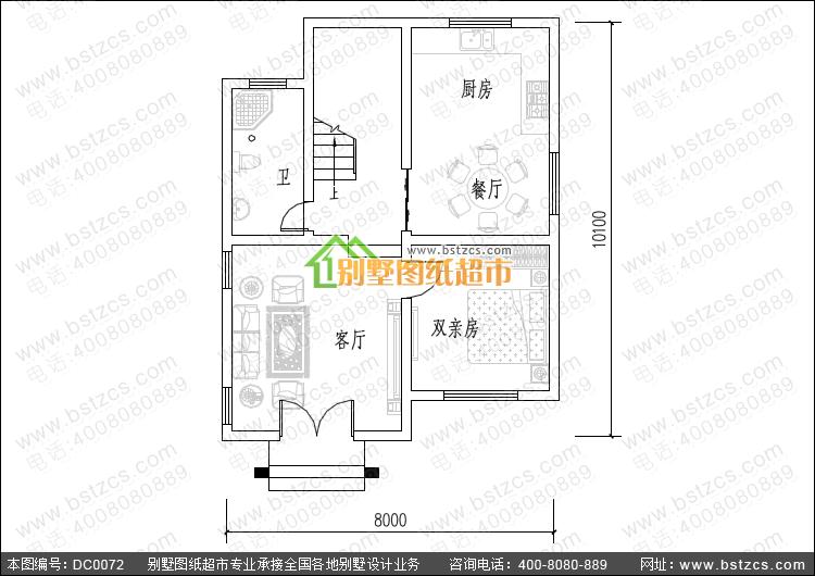 【三层新农村自建房设计图纸