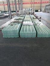 供应青岛艾珀耐特采光瓦厂家,主营FRP采光瓦,防腐瓦,胶衣瓦等复合材料,厂家直供图片