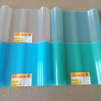 大丰艾珀耐特采光瓦生产厂家840型900型1.5mm采光板防腐瓦胶衣瓦厂家直销!