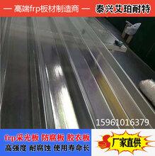 麗水艾珀耐特采光瓦-470型陽光板-490型采光帶-防腐瓦廠家直銷-全國供應