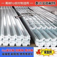 成都艾珀耐特采光板-艾珀耐特防腐瓦-陽光板廠家直銷-歡迎訂購