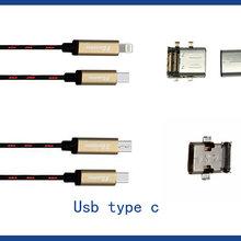 typec板端、公母端连接器,祥龙嘉业自主设计获TID号图片