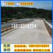 东莞高速公路防护栏杆厂;驾校考场隔离防护;交通防护栏杆