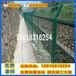 珠海保税区围栏网定做佛山监管区防护网河源刺丝网