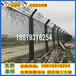广保通港口护栏网珠海临港防护网惠州光伏电站围栏网