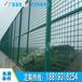 厂家批发塑料桥梁护栏网清远桥梁PVC防落网桥梁防护网