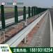交通防撞栏板镀锌板护栏韶关波形钢护栏揭阳两波护栏