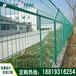 东莞热镀锌隔离网厂家惠州防护网安全网河源边框围栏