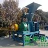 供應脫硫石膏壓球機,型煤壓球機設備生產線