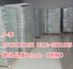 供应销售暖气片祥和暖气片价格暖气片厂家