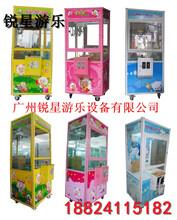 春节礼品机给你带来的收益太可怕了!图片