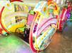 双人情侣观光车大型户外儿童游乐设备电瓶玩具碰碰车厂家直销出售