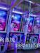 商场娃娃机大型户外儿童游乐设备厂家直销