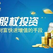 天津科易实力项目面向全国招优质代理商