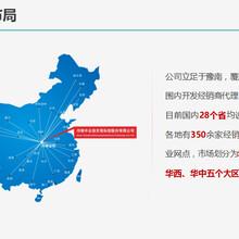 首次公开募股IPO温州利万投资管理有限公司