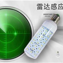 好美LED玉米灯LED横插灯U型灯LED节能灯菠萝型灯厂家直销厂家批发图片