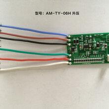 好美30H太阳能路灯控制器智能第二代雷达感应+光控路灯控制器