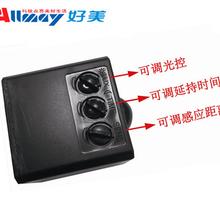 浙江热销投光灯雷达感应器检测移动物体人来即亮人走延时灯灭图片