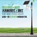 新型雷达感应防水墙头灯免布线免灯杆型环保节能路灯
