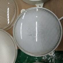 供应2017新款4W太阳能雷达感应室内吸顶灯带充电指示灯图片