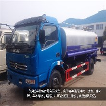 上饶市多功能东风5吨洒水车